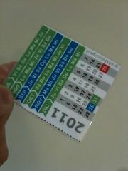 Mini_Calendario_2011_4