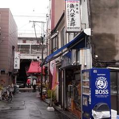 Old Tamanoi (Higashi Mukōjima 5 Chōme) 06