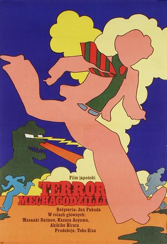 Terror of Mechagodzilla (1977) Polish