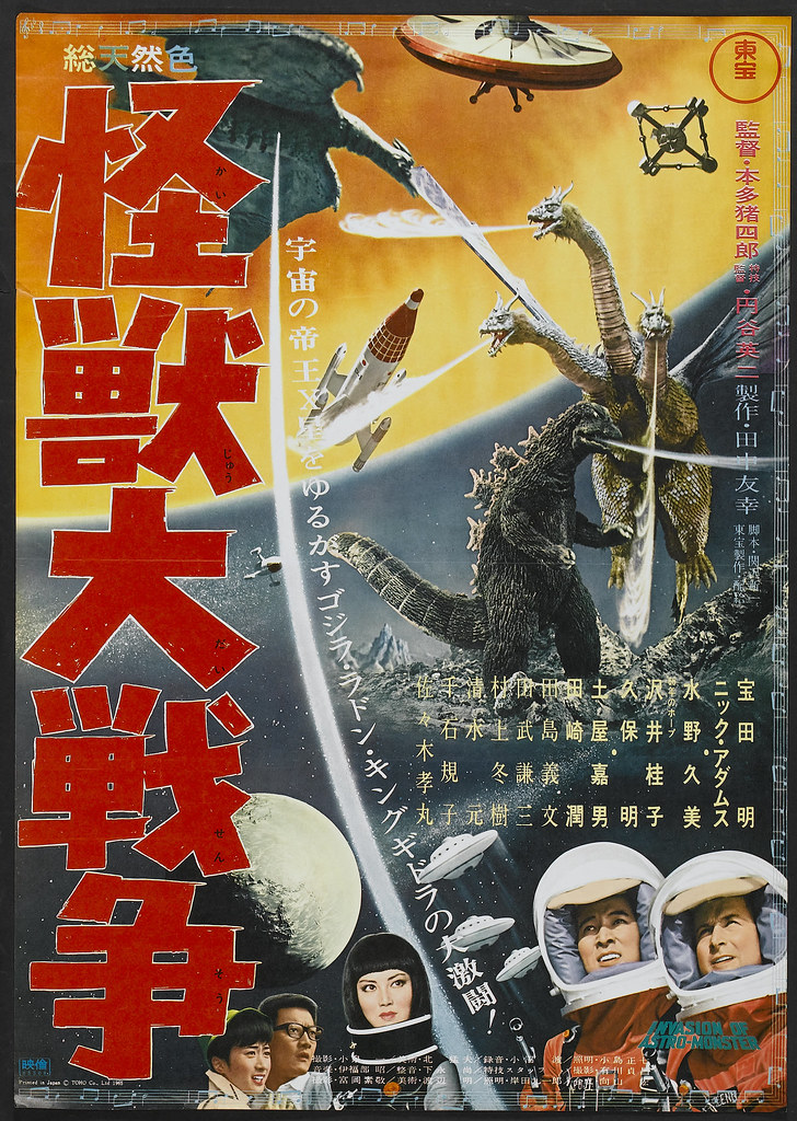 Monster Zero (Toho, 1965)