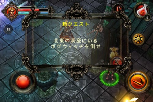 Darkquest_017