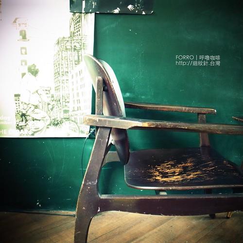 台中 forro cafe 呼嚕咖啡