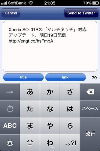 IMG_3716
