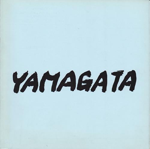 Yamagata 1971 fronte