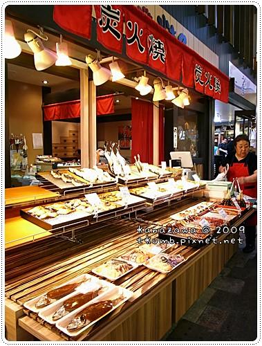 近江町市場 (2).JPG