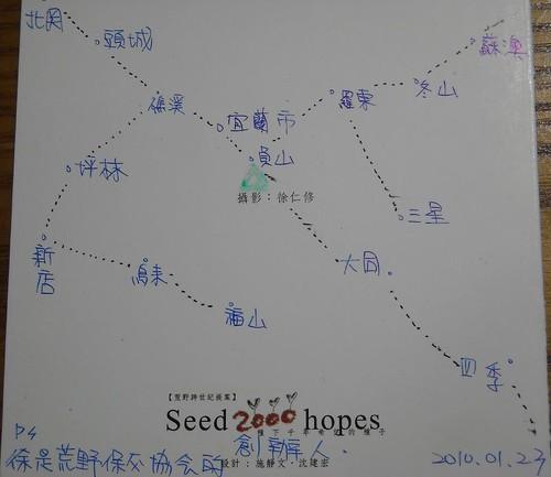 阿翔畫的地圖名信片
