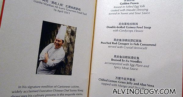 The Mandarin Court menu