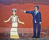 Diego and Frida (msuner48) Tags: d600 cs4 acr5 wall mural streetart paintings diegorivera fridakahlo berkeleyca topazlabs nikcollection nikonafs24120mmf4ged