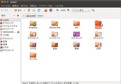 Ubuntu1302