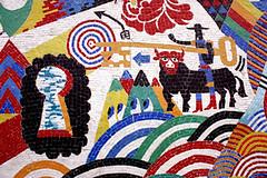 3TTMAN - Millenium Mosaic