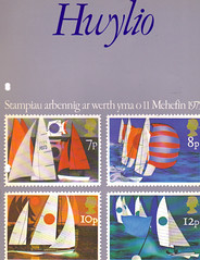 1975 PL(P)2434W
