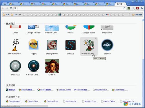chrome web game-00