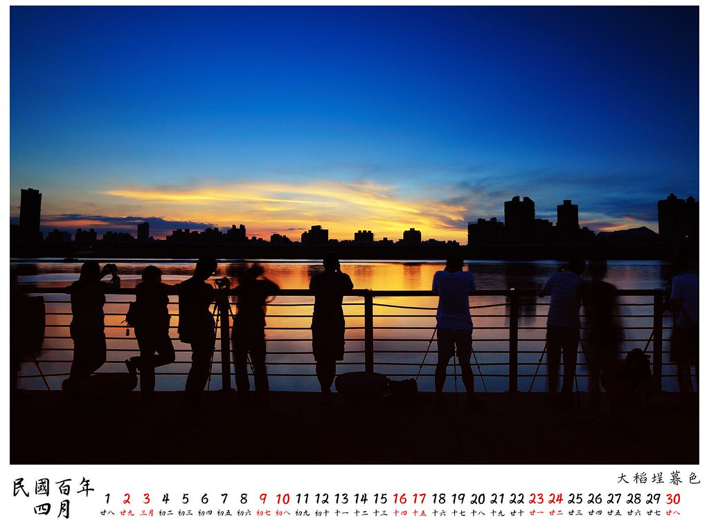 2011 桌曆3 4月