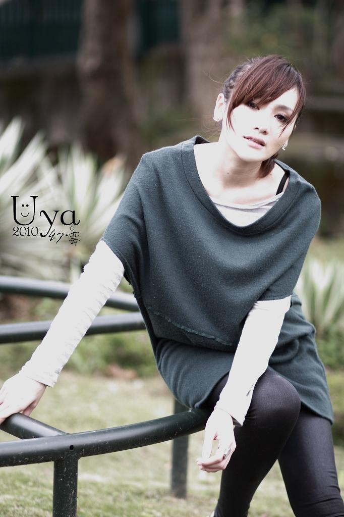 【Uya】華山Vol-2