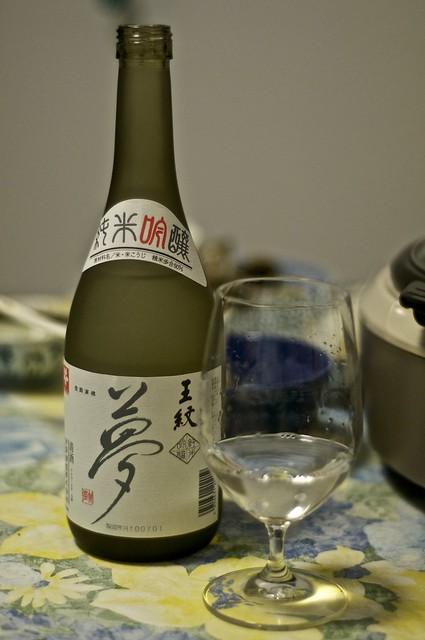 Ichishima Shuzo Sake