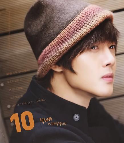 Kim Hyun Joong Hotsun 2011 Calendar 10