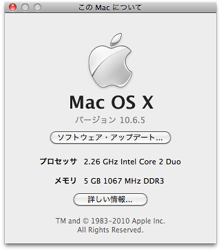 About Mac (2010.12.16)