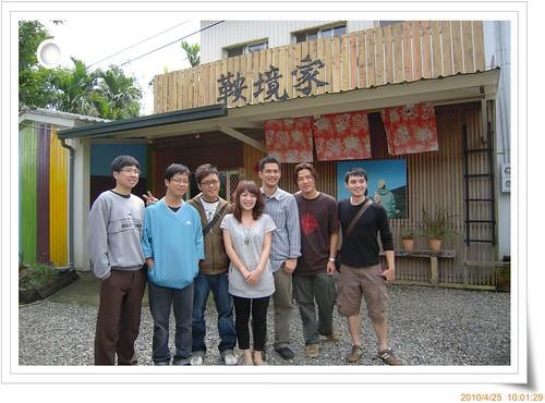 PhotoCap_An_Jing_28