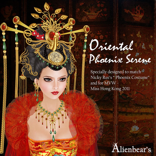 Phoenix Serene model