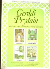 1983 PL(P)3081