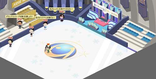 pigg - skating rink