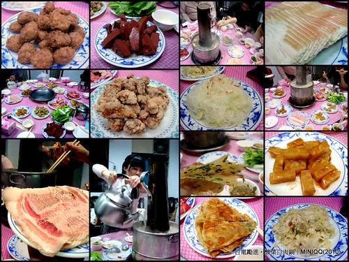 20101225 台電勵進酸菜白肉鍋_001