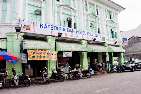 Eng Loh Coffee Shop