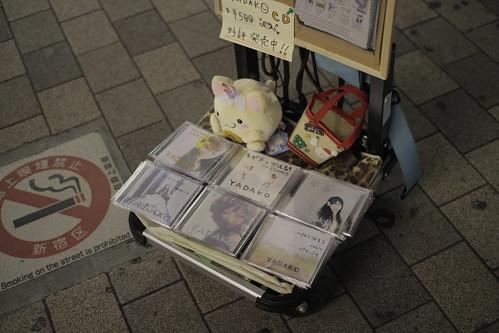 Yadako's CD