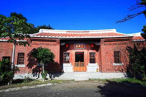 GB28三峽老街-金興居