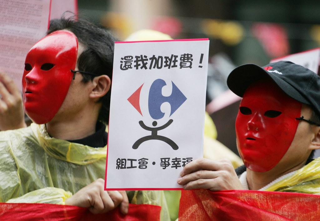 家樂福工會勞委會抗議0002