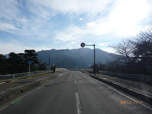 Nagano - 5