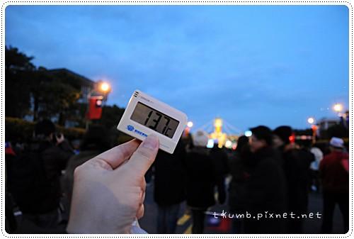 w4一起跨年第3回 (20).JPG