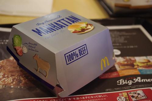 マクドナルド「Big America2」先行試食イベント