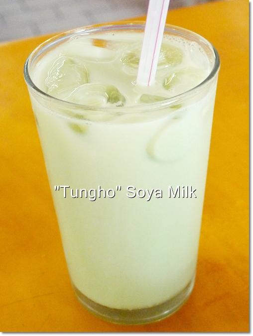 Tungho Soya Milk