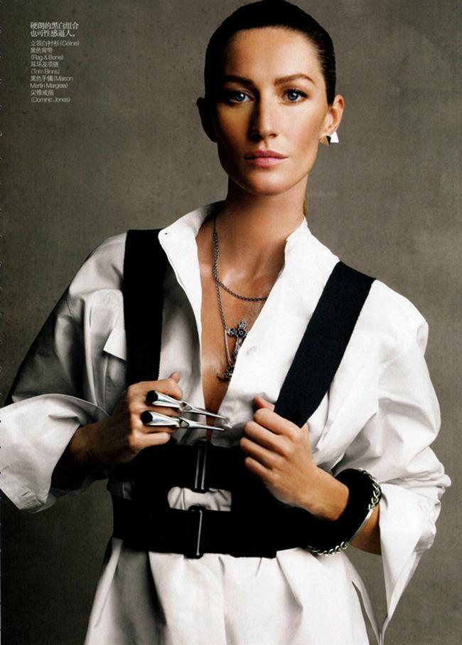 Vogue China January 2011-4