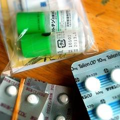 症状の軽い時用、強い時用 各種花粉症のお薬もらって来た。いつものお薬が水なしでイケるようになってる。