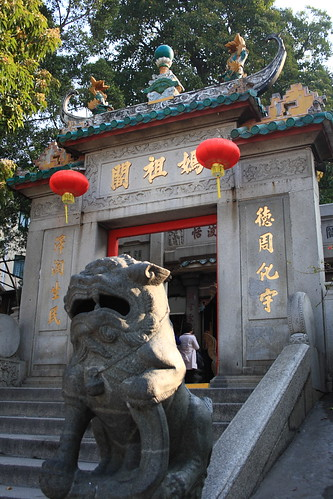 The old A-Ma temple in Macau