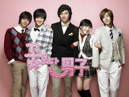 Watch Boys Over Flowers /  Boys Before Flowers / 꽃보다 남자 / 花样男子Online