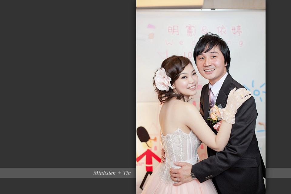 Minhsien+Tin-188@三重彭園