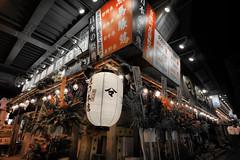 HIBIYA Tokyo (nakagane masayuki   ) Tags: nex5 with voigtlander ultra wideheliar 12mm f56 asphericalii ginza tokyo hibiya japan hdr art sony leica leitz m