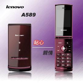 M06650029_big