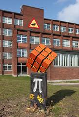 Rubik's Cube (Mirko Junge) Tags: lund rubikscube lunduniversity