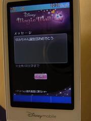 RIMG0423_R