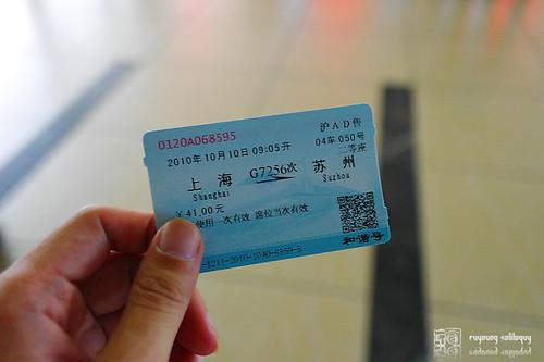 Samsung_NX100_Suzhou_02