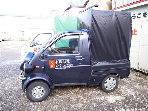 RIMG2076 (Small).JPG