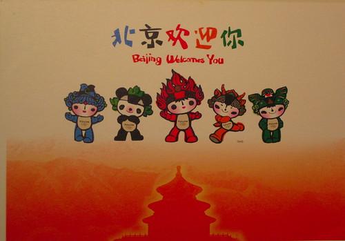 Beijing 2008 Mascots