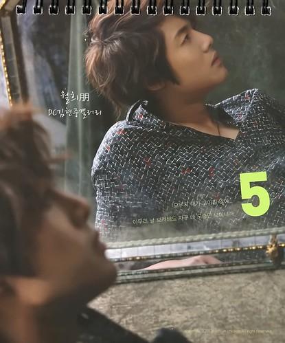 Kim Hyun Joong Hotsun 2011 Calendar 5