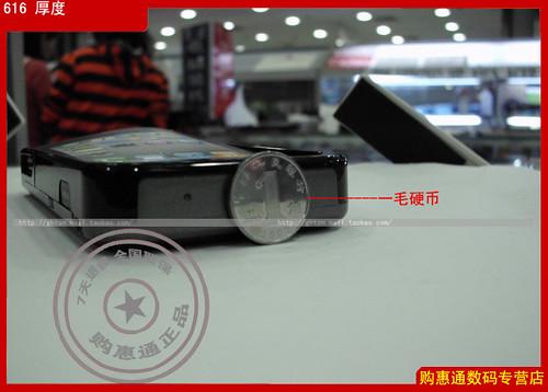 Aigo's iPhone 4 Battery Case