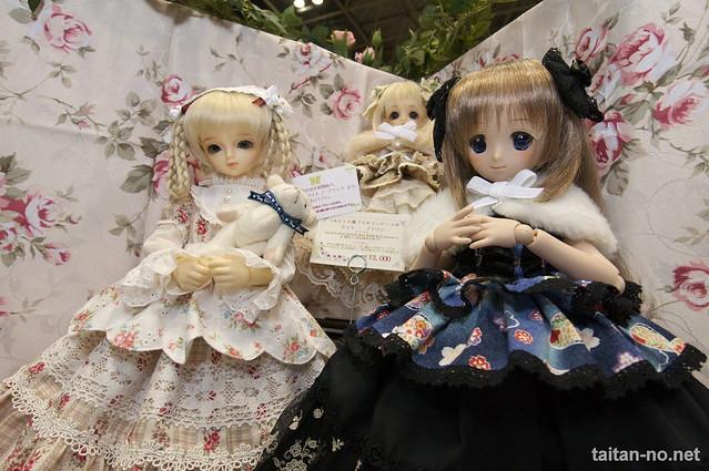 DollsParty24-DSC_9922