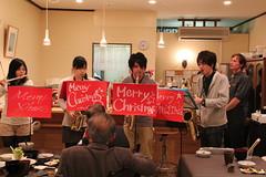 Yoru Cafe (Night Cafe), Machi Cafe